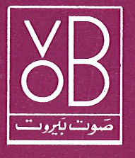 Voice Of Beirut